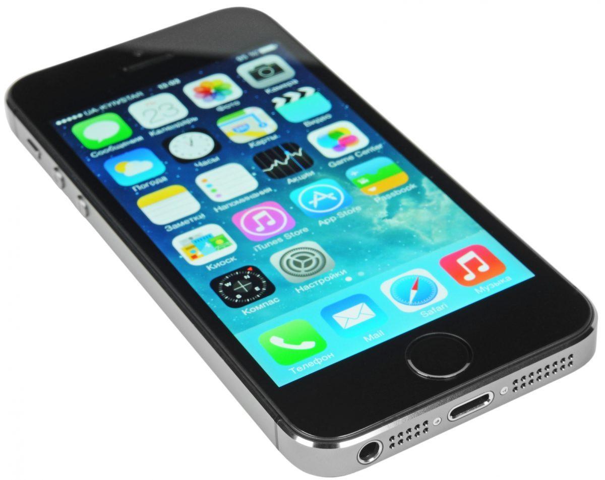 пятое поколение айфонов