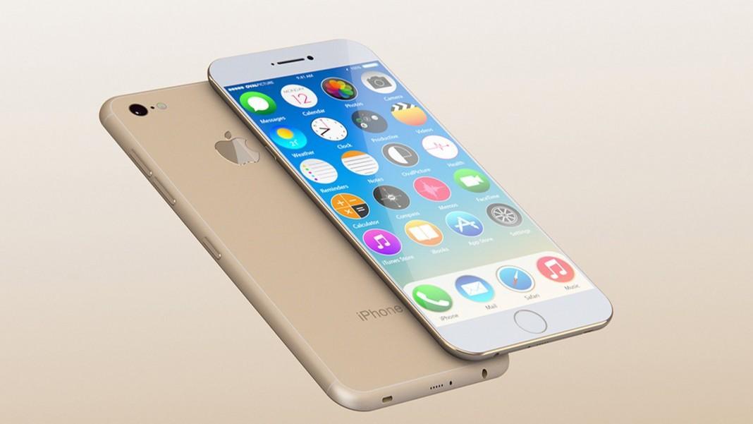 iphone седьмого поколения