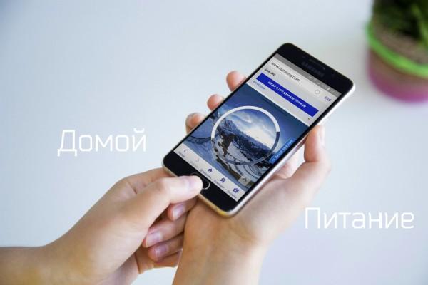 смартфон в руках