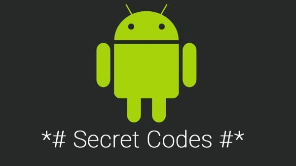 секретные коды