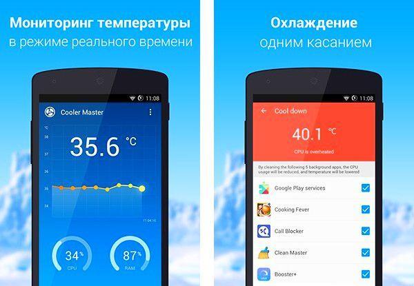Приложение для охлаждения телефона