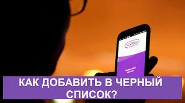 телефон на закате