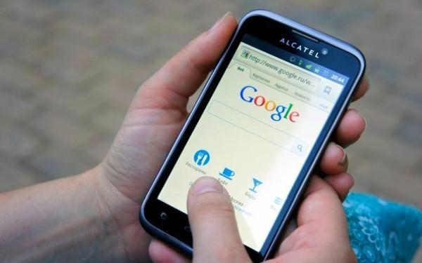 google браузер