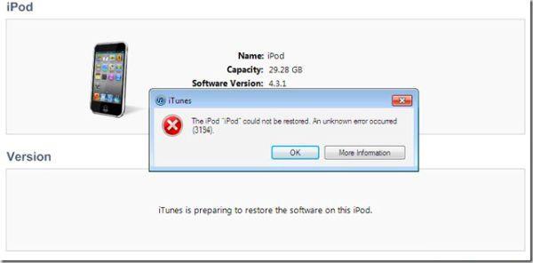 Сообщение об ошибке 3194 в iTunes