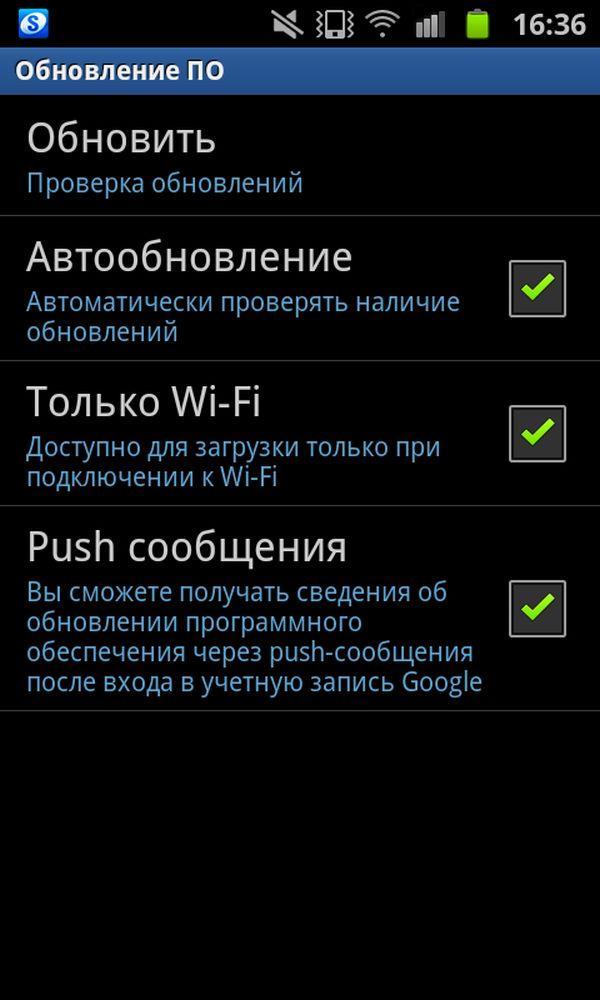 Настройки автообновлений Андроид