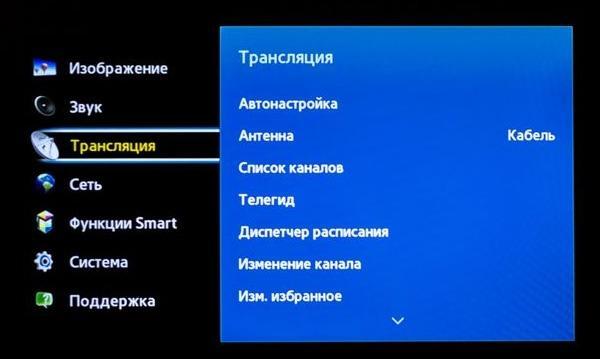 ищем нужный пункт меню в телевизоре Самсунг