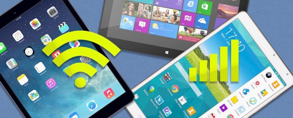20 причин почему планшет не подключается к Wi-Fi