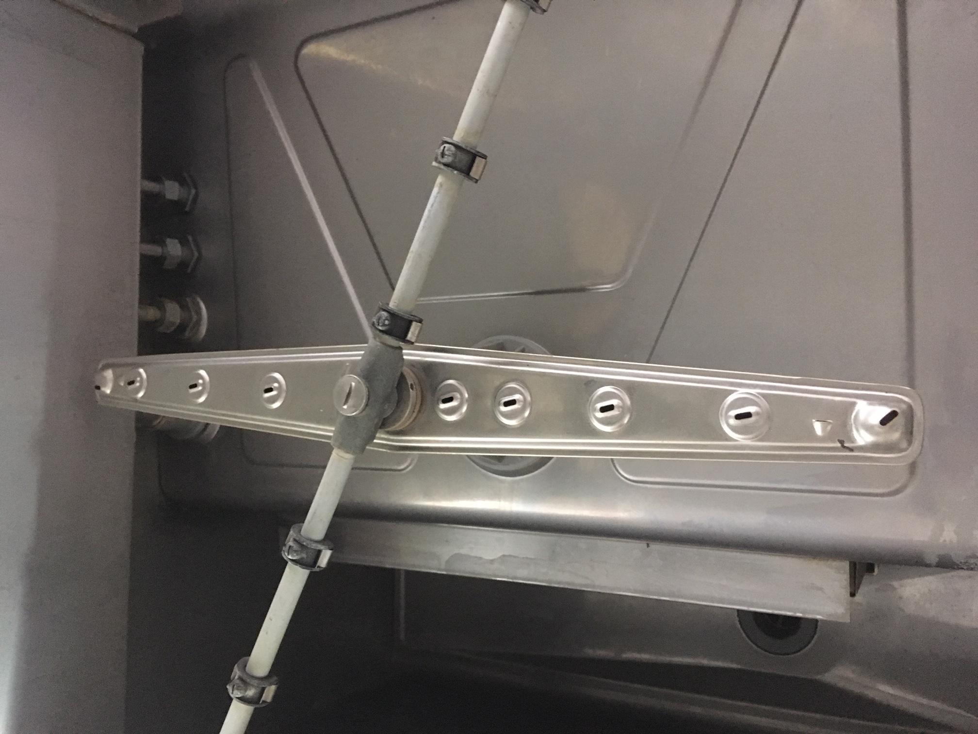 коромысло посудомоечной машины