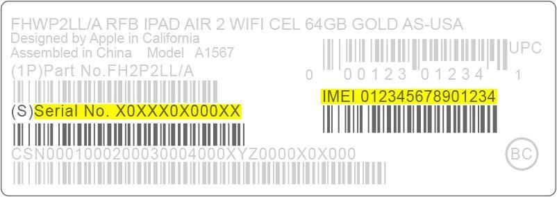 Серийный номер и IMEI iPad на коробке с планшетом