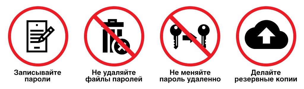 Следуйте этим правилам, и разблокировать устройство придется намного реже