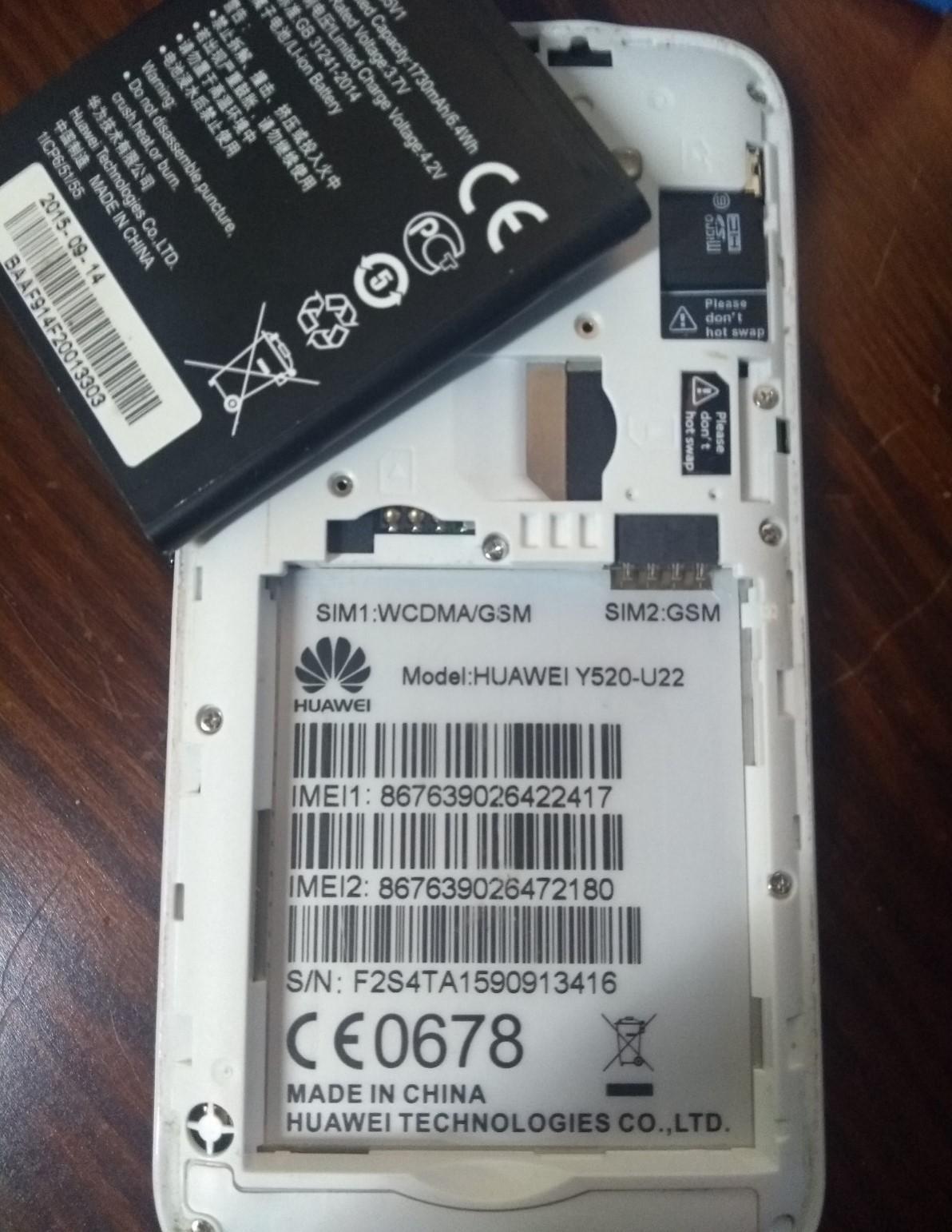 имей на старых моделях телефона находится под батареей