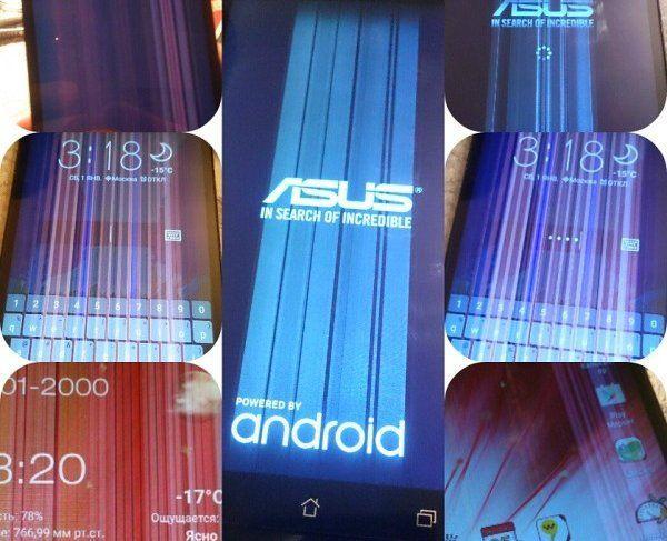 Мерцание экрана на смартфоне
