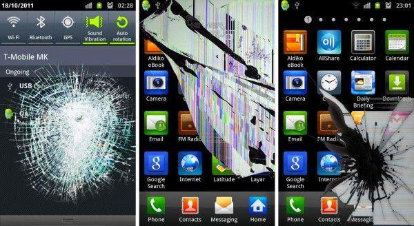поврежден экран
