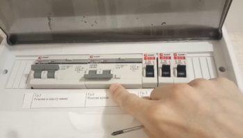 Что делать, если выбивает автомат при включении стиральной машинки