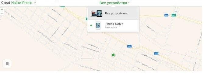 поиск айфона